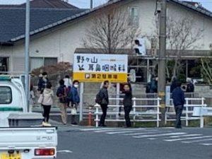 松電とのジャンクション駅であった花岡駅跡