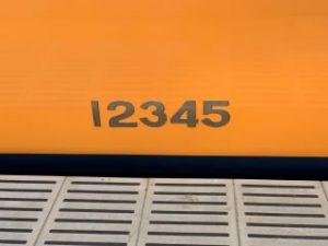 宇治山田駅で遭遇したク12345
