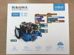 MakeBlock外箱
